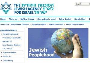 jewish_peoplehood